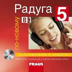 Raduga po novomu 5 CD - Fraus